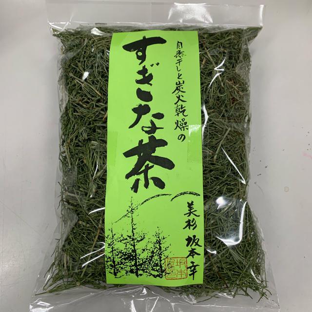 【国産】すぎな茶 自然干し 炭火乾燥 食品/飲料/酒の飲料(茶)の商品写真