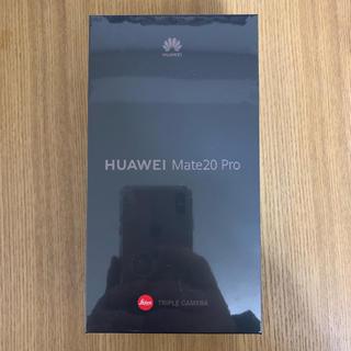 アンドロイド(ANDROID)の【新品未使用】HUAWEI Mate 20 pro ミッドナイトブルー(スマートフォン本体)