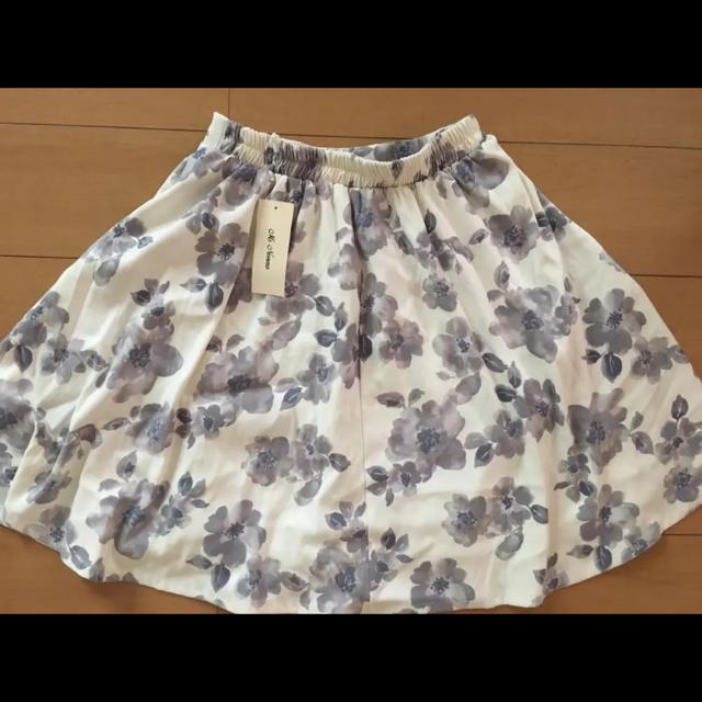 花柄スカート レディースのスカート(ひざ丈スカート)の商品写真