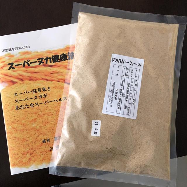 米糠 スーパー糠 食品/飲料/酒の食品(米/穀物)の商品写真