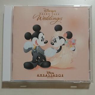 ディズニー(Disney)のDisney FAIRY TALE Weddings ディズニー 結婚式 CD(その他)