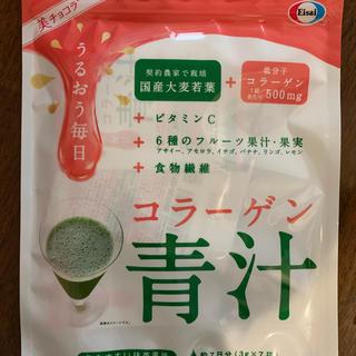 エーザイ(Eisai)の未開封 青汁(青汁/ケール加工食品 )