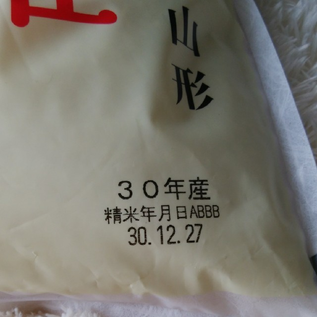 食品お米 つや姫 食品/飲料/酒の食品(米/穀物)の商品写真