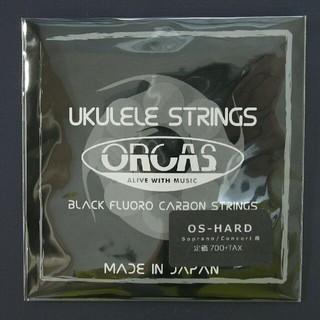 ORCAS オルカス ブラックフロロカーボン弦 ハードゲージ  未開封 送料込み(その他)