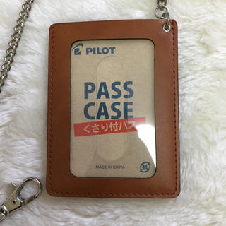 パイロット(PILOT)のパイロット パスケース(名刺入れ/定期入れ)