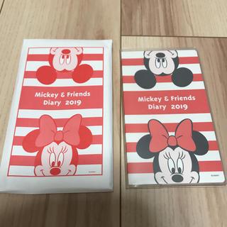 ディズニー(Disney)の新品未使用品 2019 ディズニー 手帳 即購入ok(手帳)