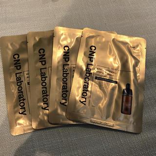 チャアンドパク(CNP)のCNP  チャアンドパク アンプルマスク4枚(パック / フェイスマスク)