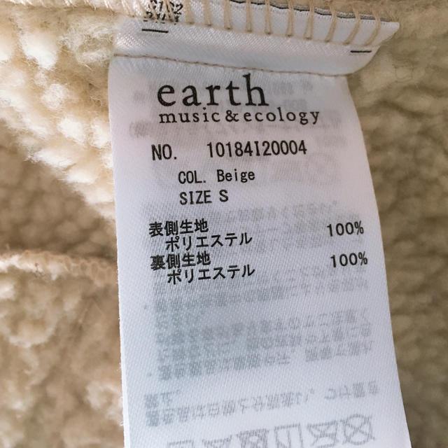 earth music & ecology(アースミュージックアンドエコロジー)のアースミュージック&エコロジー アウター レディースのジャケット/アウター(ブルゾン)の商品写真