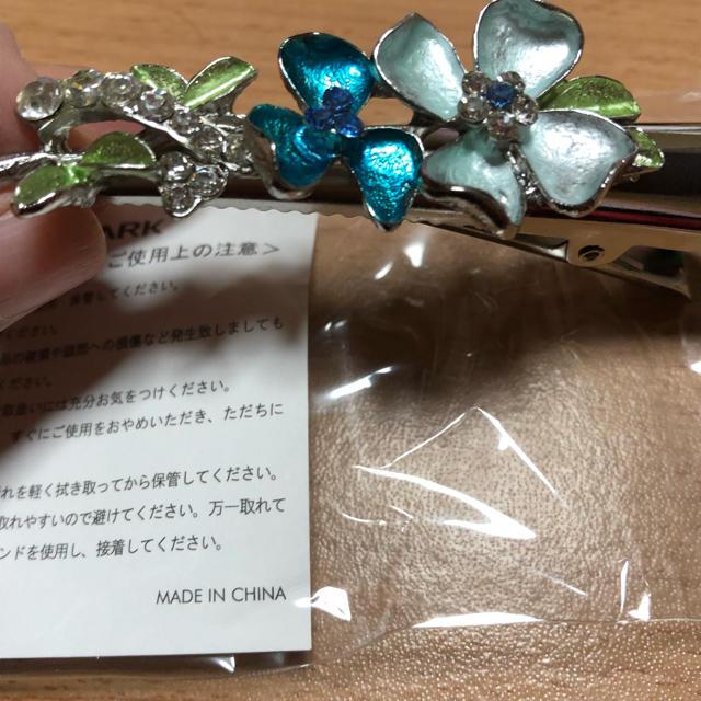 COVERMARK(カバーマーク)の値下げ カバーマーク ヘアクリップ 限定 ブルー レディースのヘアアクセサリー(バレッタ/ヘアクリップ)の商品写真