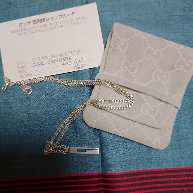 Gucci(グッチ)のGUCCI シルバーネックレス レディースのアクセサリー(ネックレス)の商品写真