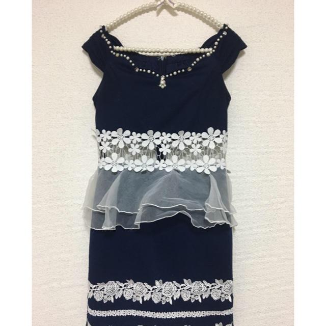 dazzy store(デイジーストア)のキャバ ミニドレス ペプラム オフショル  レディースのフォーマル/ドレス(ナイトドレス)の商品写真