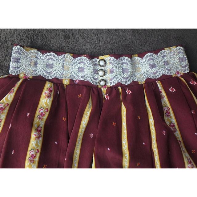 axes femme(アクシーズファム)のaxes femme アクシーズファム スカート レディースのスカート(ひざ丈スカート)の商品写真