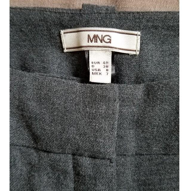 MANGO(マンゴ)のMANGO(グレー)ストレートパンツ レディースのパンツ(その他)の商品写真