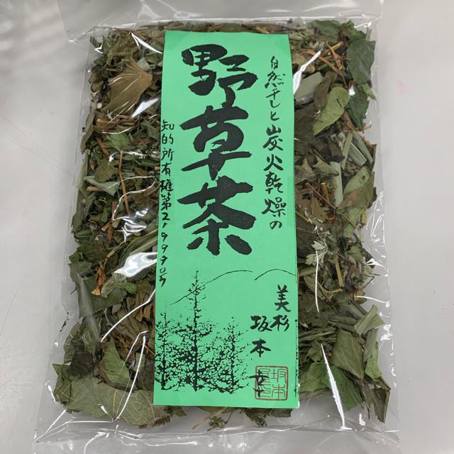 【国産】野草茶 自然干し 炭火乾燥 食品/飲料/酒の飲料(茶)の商品写真
