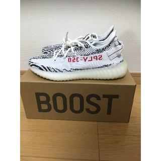 アディダス(adidas)の Yeezy Boost 350 CP9654 ゼブラ zebra 26.5(スニーカー)
