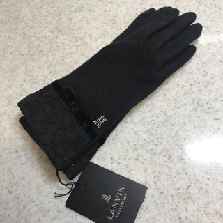 ランバンオンブルー(LANVIN en Bleu)のmii♡さま☆(手袋)
