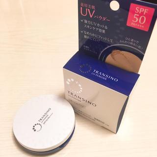 トランシーノ(TRANSINO)の美品♡トランシーノ♡薬用UVパウダー(フェイスパウダー)