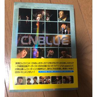 シーエヌブルー(CNBLUE)のCNBLUE  完全密着ドキュメント24時(K-POP/アジア)