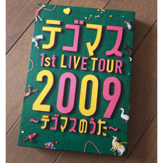 テゴマス(テゴマス)のテゴマス 1st LIVETOUR(アイドルグッズ)