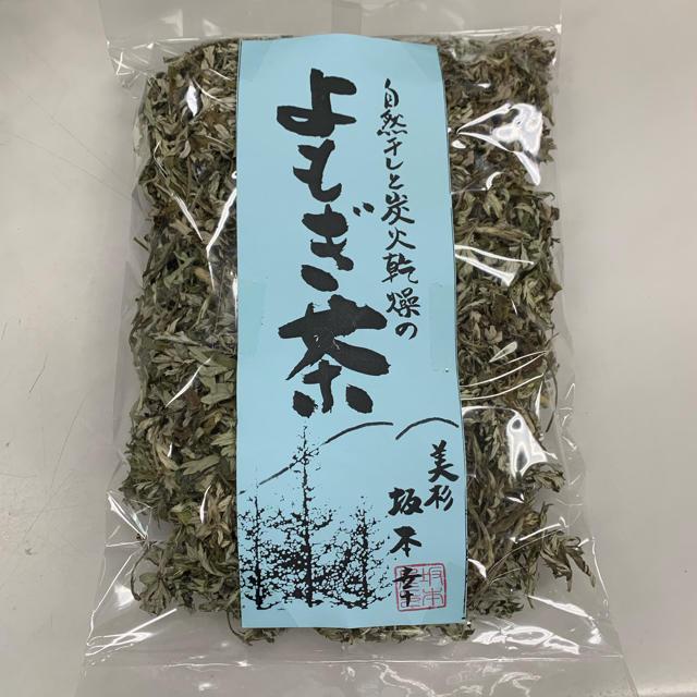 よもぎ茶 自然干し 炭火乾燥 食品/飲料/酒の飲料(茶)の商品写真