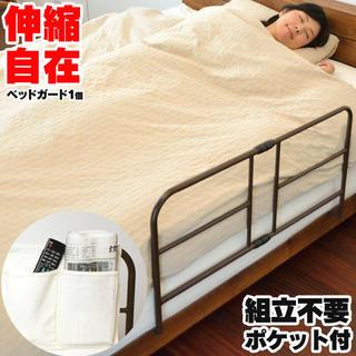 ベッドガード 布団 落下防止 寝具 (その他)