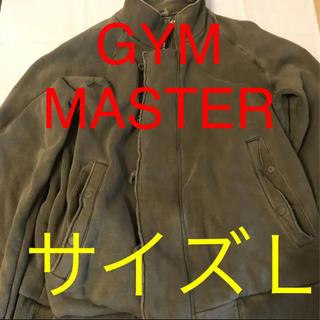 ジムマスター(GYM MASTER)のGYM MASTER ジムマスター スエットリメークブルゾン(ブルゾン)