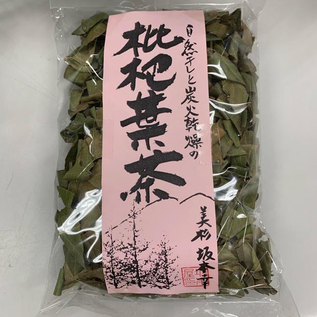【国産】枇杷の葉茶 自然干し 炭火乾燥 食品/飲料/酒の飲料(茶)の商品写真