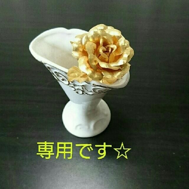 スリム美人茶 食品/飲料/酒の飲料(茶)の商品写真