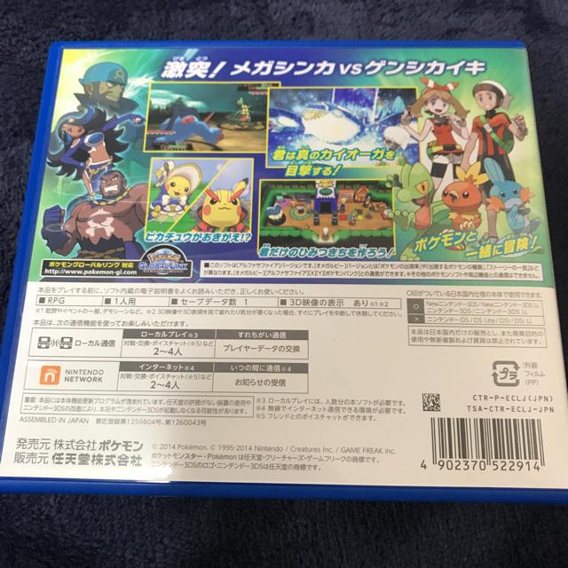 ポケモン(ポケモン)のポケットモンスターアルファサファイア エンタメ/ホビーのテレビゲーム(携帯用ゲームソフト)の商品写真