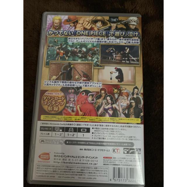 Nintendo Switch(ニンテンドースイッチ)のワンピース海賊無双3 エンタメ/ホビーのテレビゲーム(家庭用ゲームソフト)の商品写真