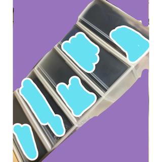 ムジルシリョウヒン(MUJI (無印良品))の無印良品 収納ケース ポリプロピレン  5個(ケース/ボックス)