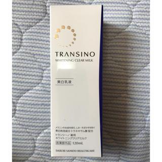 トランシーノ(TRANSINO)のトランシーノ 薬用ホワイトニングクリアミルク 乳液(乳液 / ミルク)