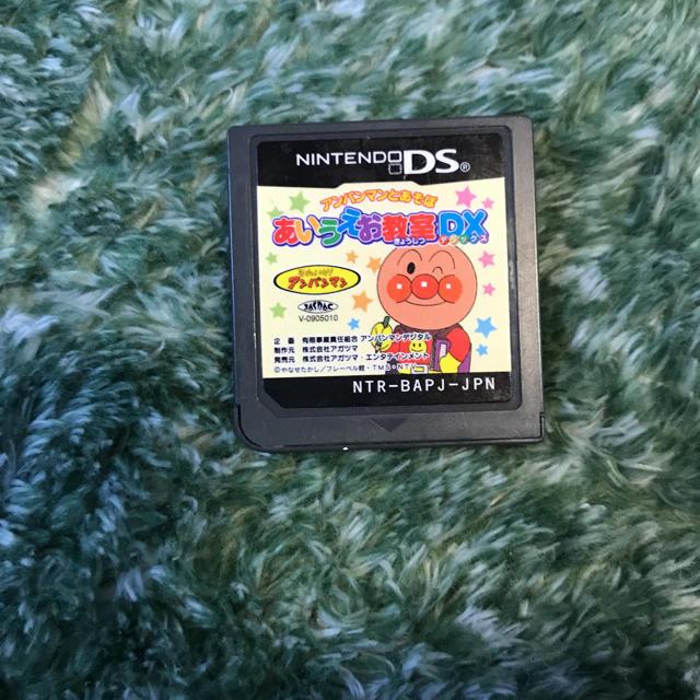 任天堂DS  アンパンマンあいうえお教室D X エンタメ/ホビーのテレビゲーム(携帯用ゲームソフト)の商品写真