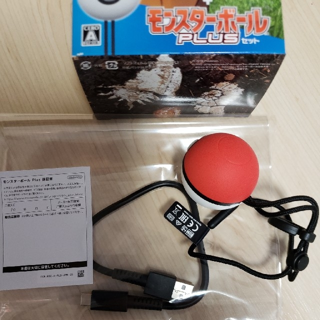 Nintendo Switch(ニンテンドースイッチ)のモンスターボールplus♡ エンタメ/ホビーのテレビゲーム(家庭用ゲームソフト)の商品写真