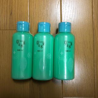 ソウカモッカ(草花木果)の草花木果 洗顔ミルク  3本セット!(洗顔料)
