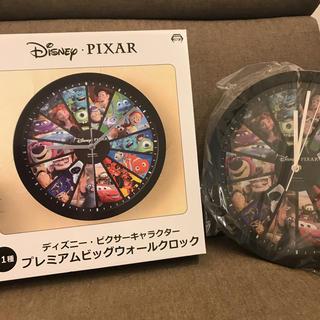 ディズニー(Disney)の非売品 ディズニー・ピクサー プレミアムビッグウォールクロック(掛時計/柱時計)