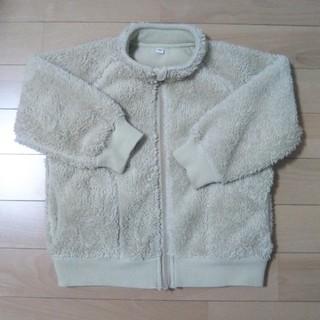 ムジルシリョウヒン(MUJI (無印良品))の無印良品キッズ100ボアジャケット(MUJI・bobochoses)ベージュ(ジャケット/上着)