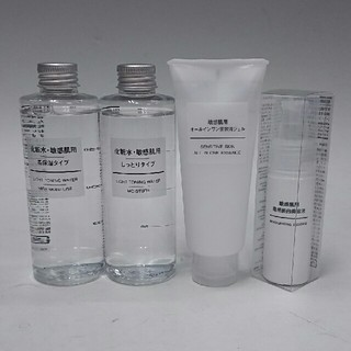 ムジルシリョウヒン(MUJI (無印良品))の新品 無印良品 敏感肌用化粧品・4点セット(化粧水 / ローション)
