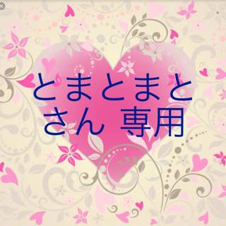 カゴメ(KAGOME)の新品 未開封 KAGOME スルフォラファン(ビタミン)
