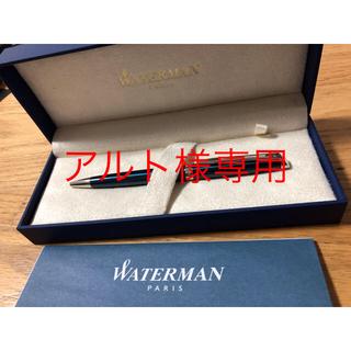 ウォーターマン(Waterman)の【WATERMAN】ウォーターマン ボールペン(ペン/マーカー)