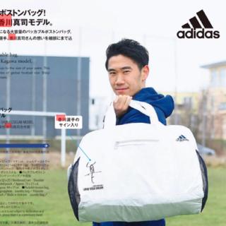 アディダス(adidas)のボストンバッグ ANA限定 香川真司モデル(スポーツ選手)