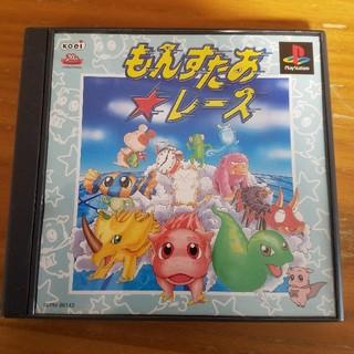 コーエーテクモゲームス(Koei Tecmo Games)のもんすたあ☆れーす(家庭用ゲームソフト)