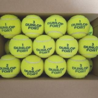 ダンロップ(DUNLOP)のダンロップ★テニスボール★24個(ボール)