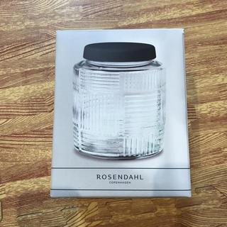 ローゼンダール(ROSENDAHL)の新品◆ローゼンダール キャニスター(容器)