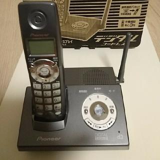 コードレス電話機(Pioneer)