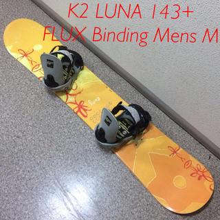 ケーツー(K2)のK2 LUNA 143 スノーボード(ボード)
