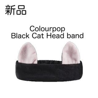 カラーポップ(colourpop)の【新品】 Colourpop Black Cat Headband ヘアターバン(ヘアバンド)