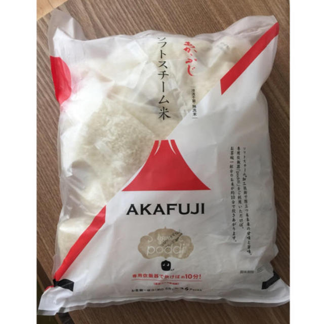 Poddi専用米×2(赤富士) 食品/飲料/酒の食品(米/穀物)の商品写真