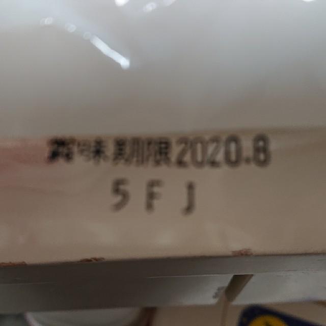 【新品未開封】越後製菓 切り餅 食品/飲料/酒の食品(米/穀物)の商品写真
