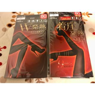 アツギ(Atsugi)の2足 総額1404円 ATSUGI 黒タイツ 80デニール 着圧 L~LL(タイツ/ストッキング)